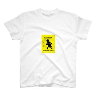 パウダースノー忍者 T-shirts