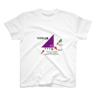 貴方のオリジナル坂道ロゴからグッズ化! T-shirts