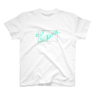 モア流動性 T-shirts