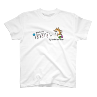 ボウリング 跳ねていくボール T-shirts