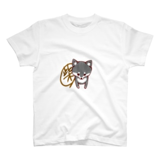 しばじるし。黒柴 T-shirts