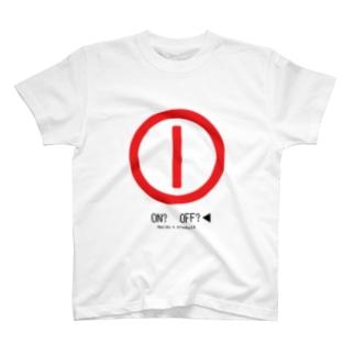 電源マーク*オンオフ T-shirts