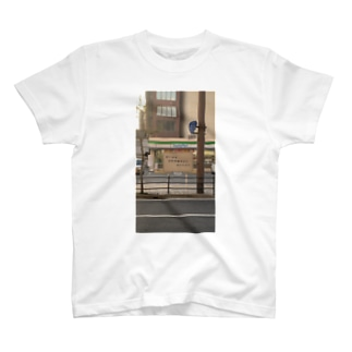 知らんぷり T-shirts