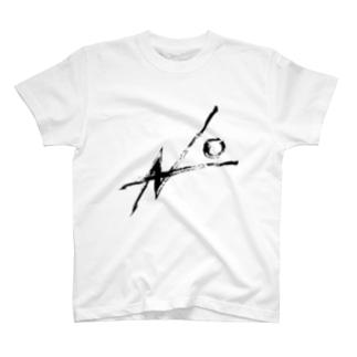 No.002 T-shirts