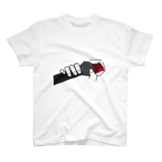 I'm a ROCK STAR. T-shirts