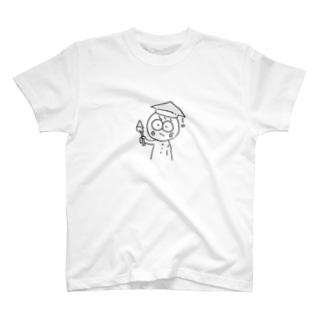 『だ』のお絵描きしそうなひと T-shirts