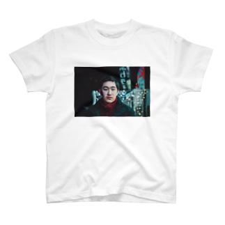 愛を抱け T-shirts