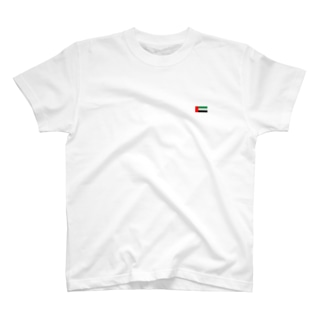 アラブ首長国連邦国旗 胸ロゴ T-shirts