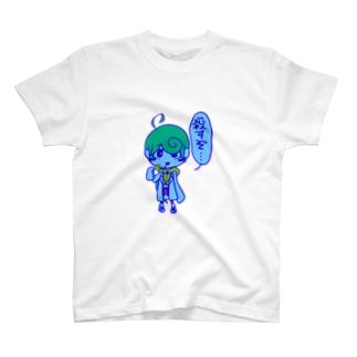 物騒な人向け T-shirts
