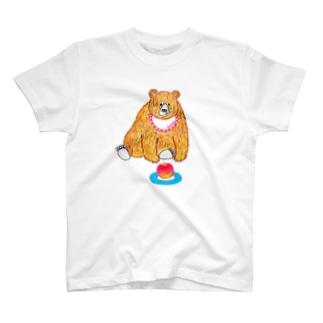 くまちゃん、いただきますの5秒前。 T-shirts
