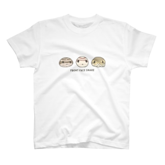Front face snake T-shirts