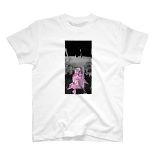 Amour Tordu T-shirts