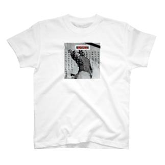 ライトウィング  T-shirts
