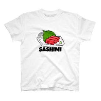 さしみ T-shirts