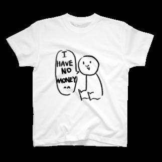 TAIYAKI INSANITYの金なしくん T-shirts