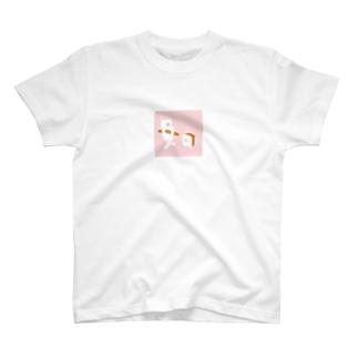 食パンとねこ ピンクver T-shirts