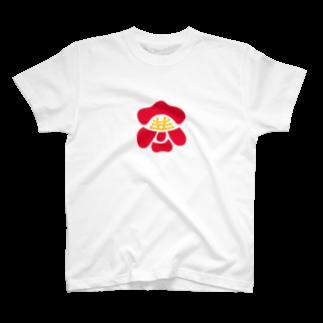 Kiryumiの寒椿 T-shirts