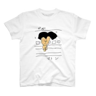 おじさん&おじさんのガータン・ゴートン T-shirts