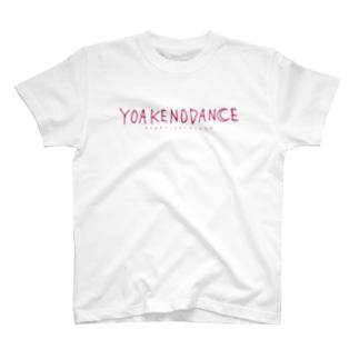 YOAKENODANCE Tシャツ T-shirts