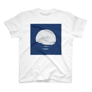 沈む月Tシャツ T-shirts