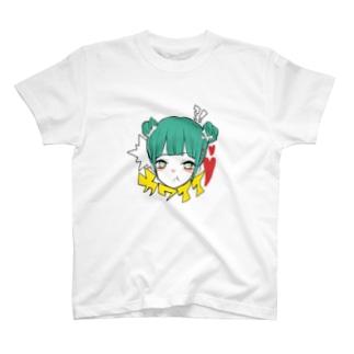 カワイイって発明! T-shirts