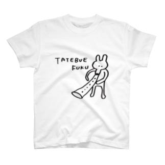 タテブエフク T-shirts