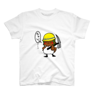 スズメの親方 T-shirts