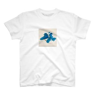壊した洗濯バサミ T-shirts