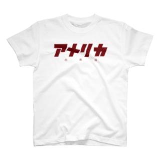 アメリカ T-shirts