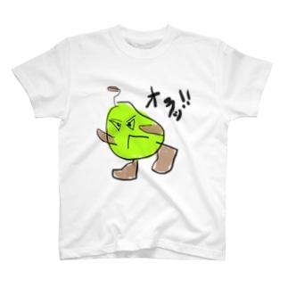 イキる豆 T-shirts