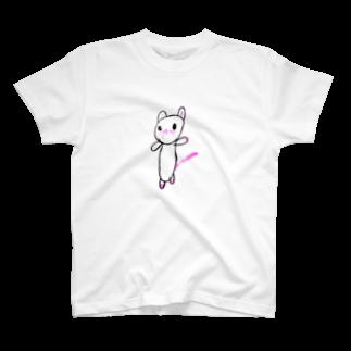 真奈美のねずみ! T-shirts