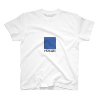 #426αβ3 T-shirts