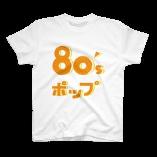 ファッションとカルチャーDesignpoolの80's POP T-shirts
