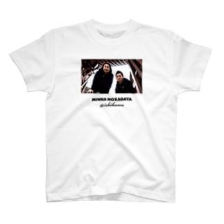 """みんなのかが屋の""""みんなのかが屋"""" @石川県 T-shirts"""