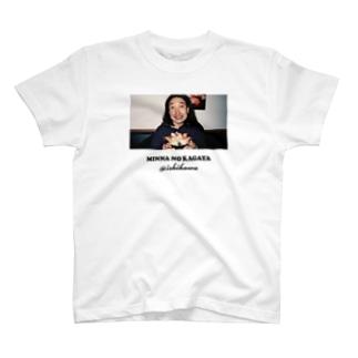 """""""みんなのかが屋"""" @大口水産 T-shirts"""