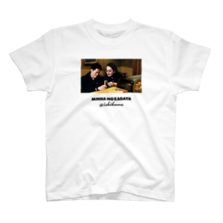 """""""みんなのかが屋"""" @寿司龍 T-shirts"""