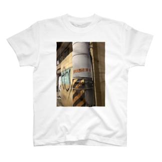 ストーカーに注意 T-shirts