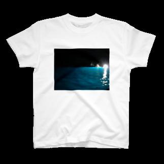 相沢多幸の満潮 洞窟 出る方法 T-shirts