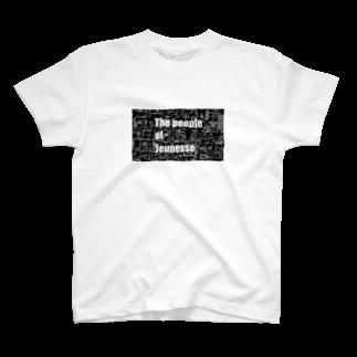 watakkoのthe  people  of jeunesse T-shirts