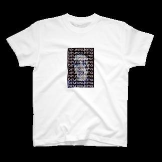 birunosukimaのビルの隙間 T-shirts
