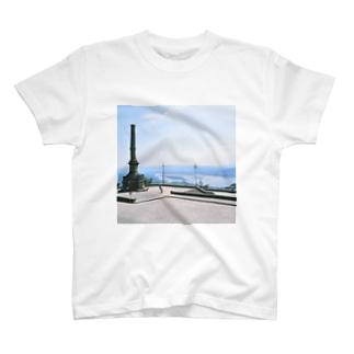 ポルトガル:ヴィアナ・ド・カステロの風景写真 Portugal: Rio Lima / Viana do Castelo T-shirts