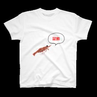 Dynamic_Timeのエビデンスをのこして 漢字ver T-shirts