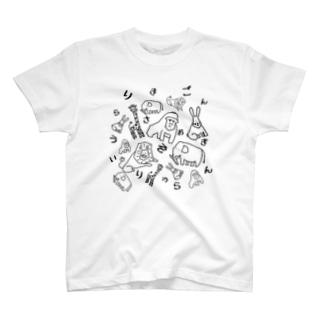 アニマルら T-shirts