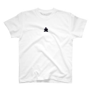 8bitMeeple T-shirts