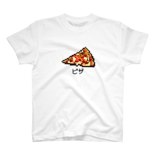 元帥屋のピザ T-shirts