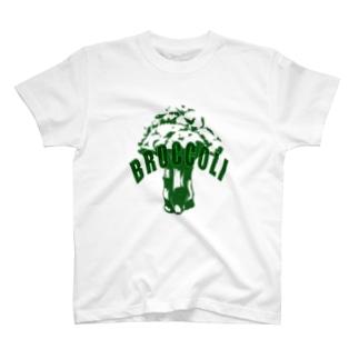 BROCCOLI T-shirts