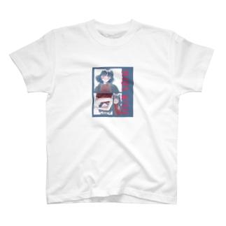 ヘブライ語ガール T-shirts