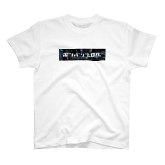 ポンバシブログ T-shirts