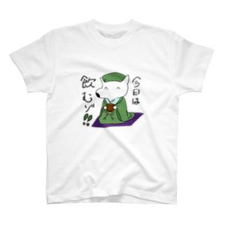 千利いぬ T-shirts