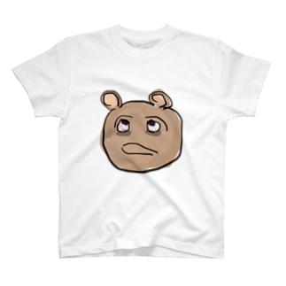 熊と隈 T-shirts